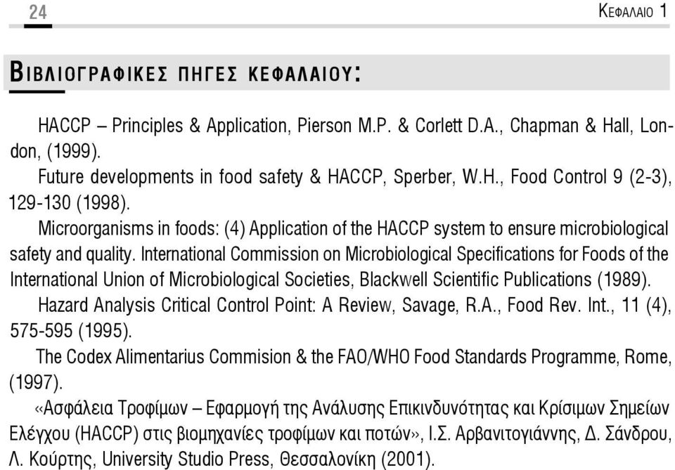 International Commission on Microbiological Specifications for Foods of the International Union of Microbiological Societies, Blackwell Scientific Publications (1989).