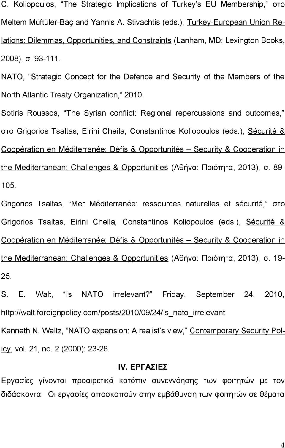 NATO, Strategic Concept for the Defence and Security of the Members of the North Atlantic Treaty Organization, 2010.