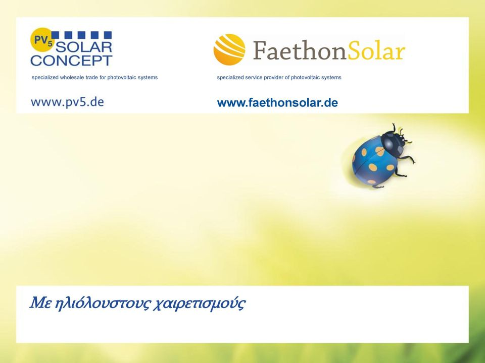 service provider of photovoltaic