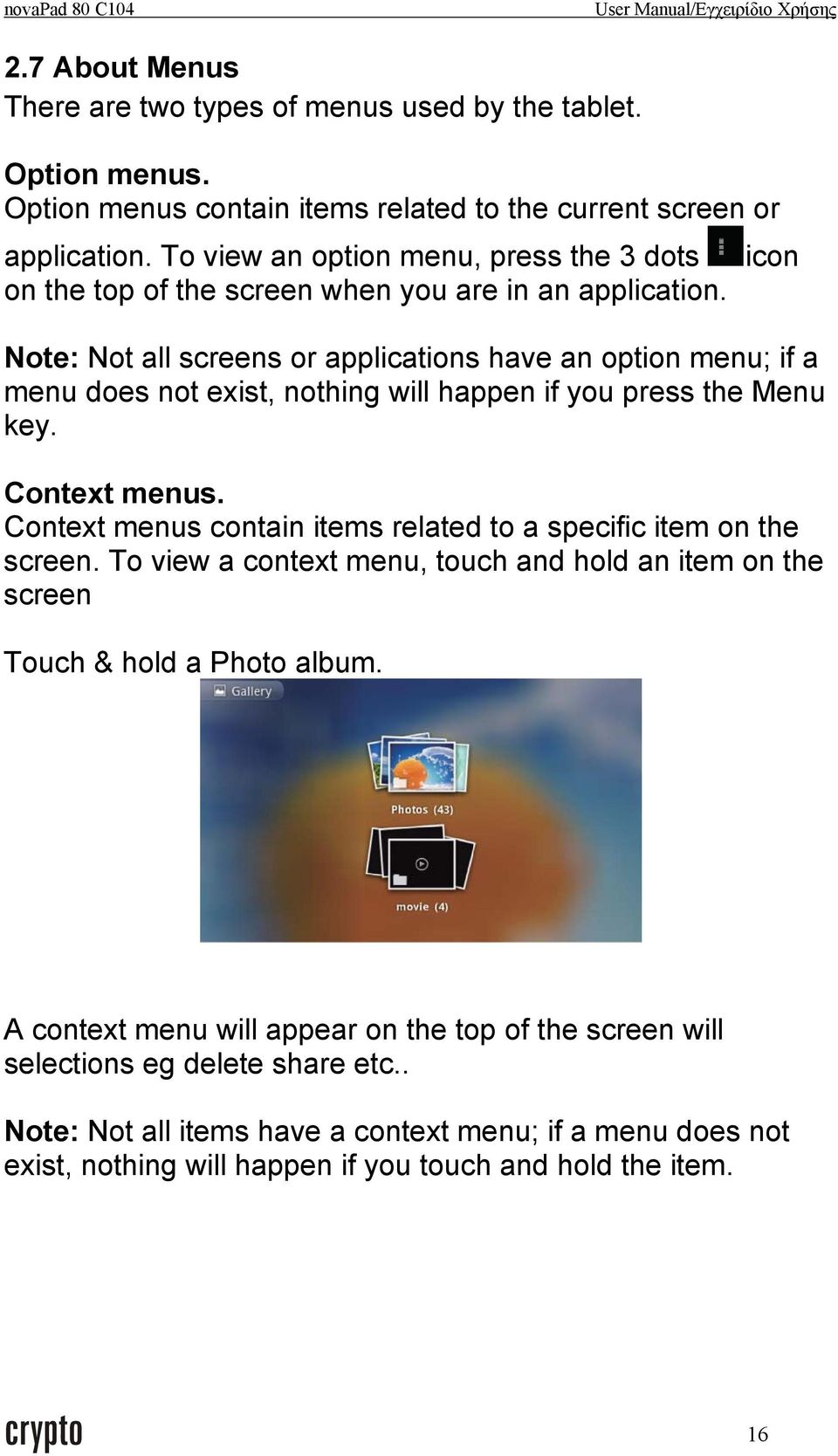 Note: Not all screens or applications have an option menu; if a menu does not exist, nothing will happen if you press the Menu key. Context menus.