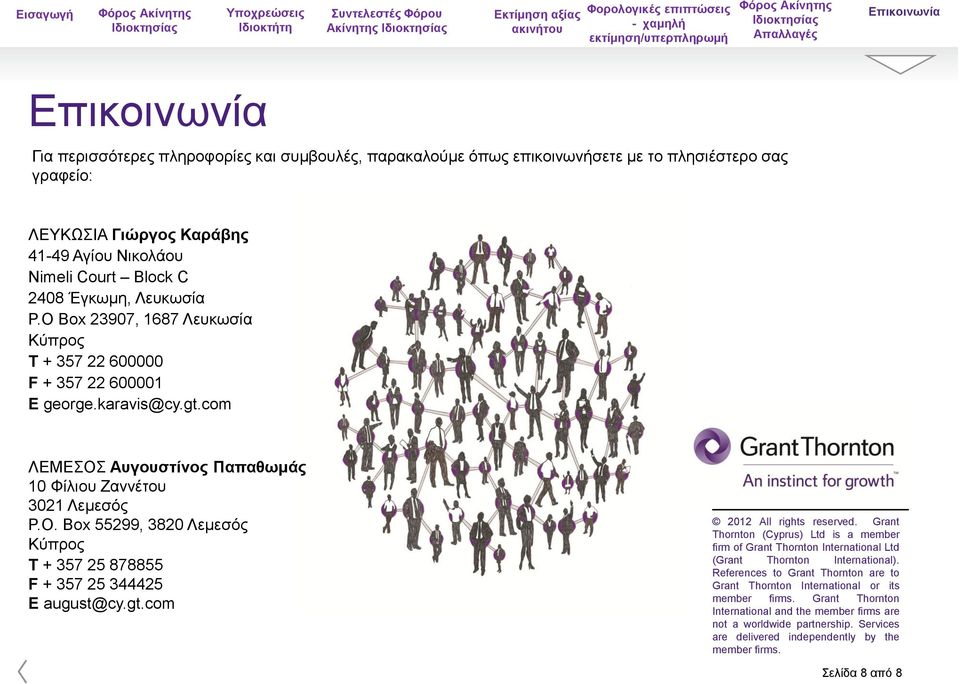 gt.com 2012 All rights reserved. Grant Thornton (Cyprus) Ltd is a member firm of Grant Thornton International Ltd (Grant Thornton International).