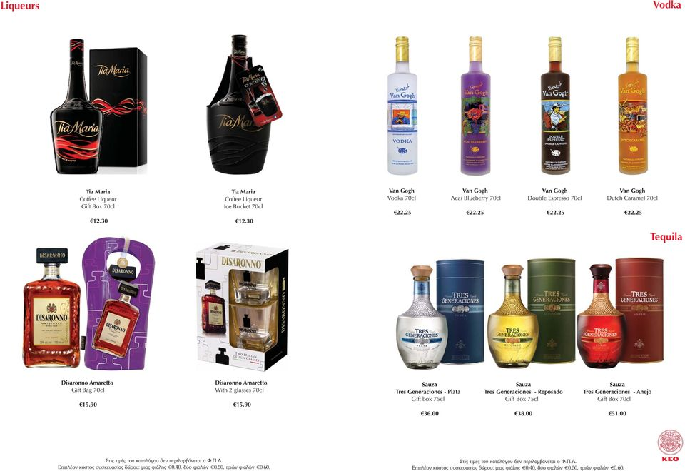 25 Van Gogh Dutch Caramel 70cl 22.25 Tequila Disaronno Amaretto Gift Bag 70cl 15.