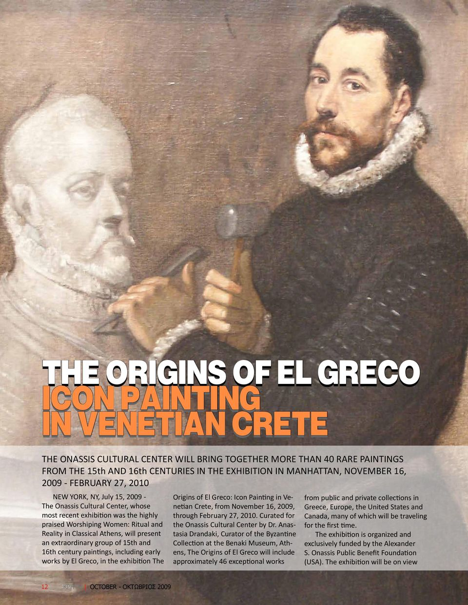 Athens, will present an extraordinary group of 15th and 16th century paintings, including early works by El Greco, in the exhibition The Origins of El Greco: Icon Painting in Venetian Crete, from