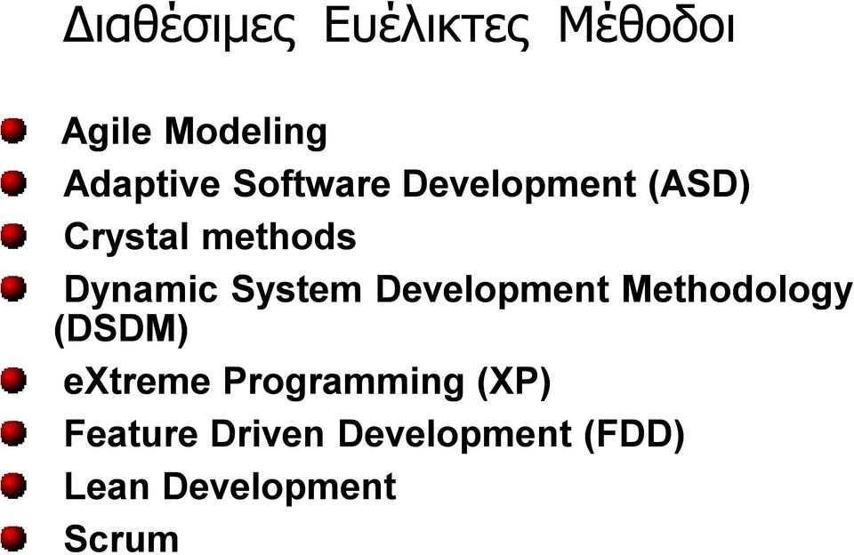 System Development Methodology (DSDM) extreme