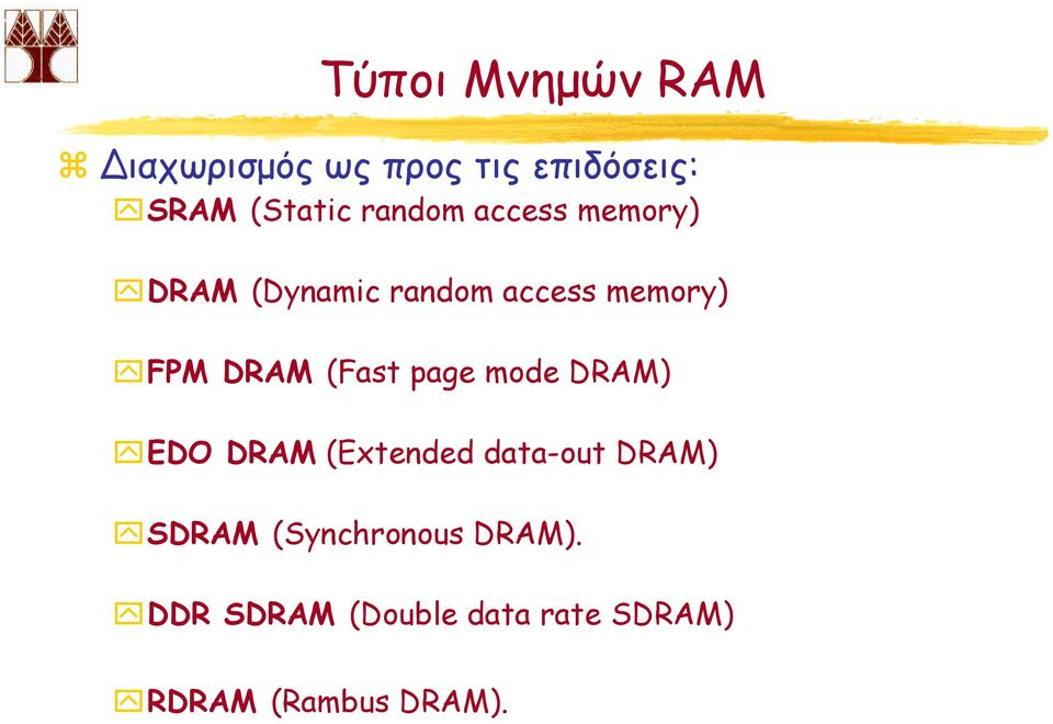 (Fast page mode DRAM) EDO DRAM (Extended data-out DRAM) SDRAM
