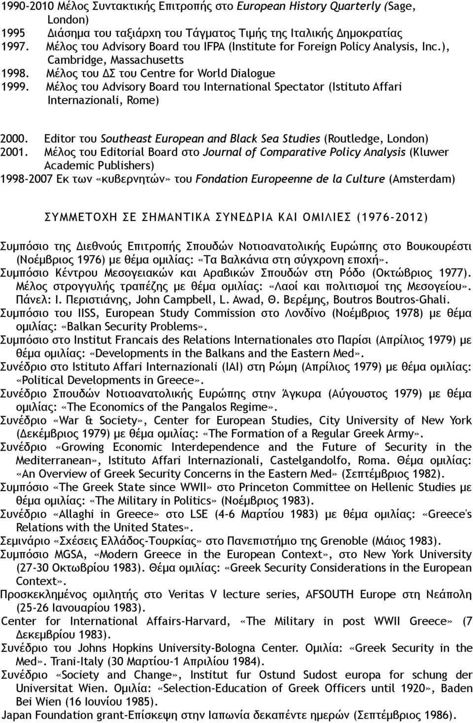 Μέλος του Advisory Board του International Spectator (Istituto Affari Internazionali, Rome) 2000. Editor του Southeast European and Black Sea Studies (Routledge, London) 2001.