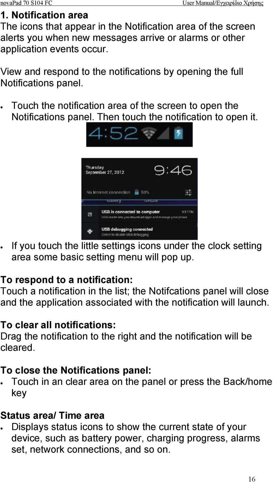 If you touch the little settings icons under the clock setting area some basic setting menu will pop up.