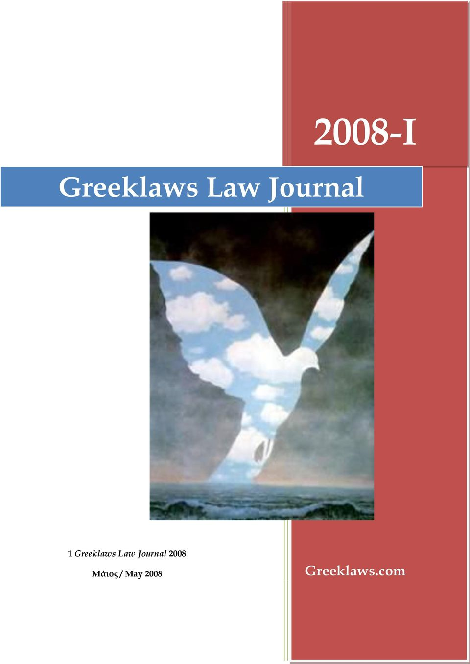 / May 2008 Greeklaws.