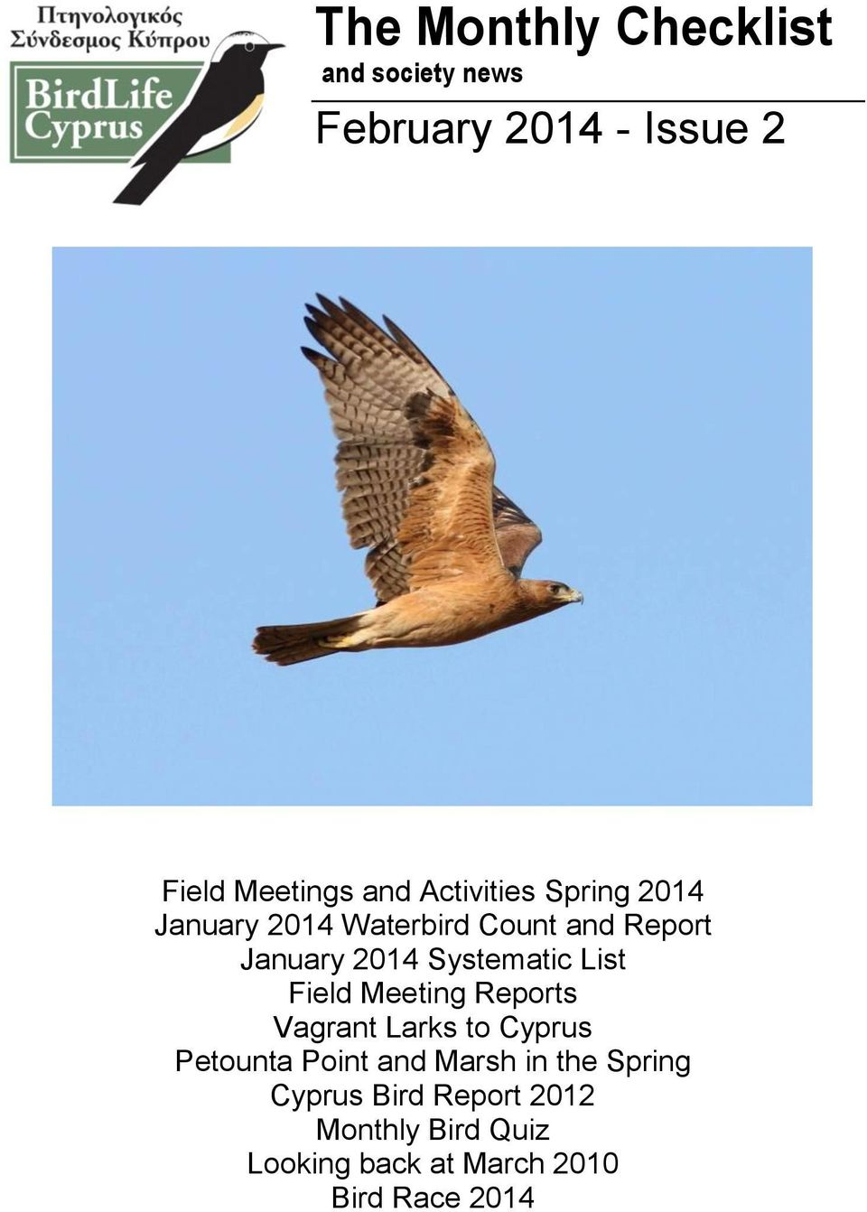 Systematic List Field Meeting Reports Vagrant Larks to Cyprus Petounta Point and
