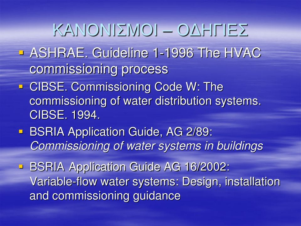 BSRIA Application Guide, AG 2/89: Commissioning of water systems in buildings BSRIA