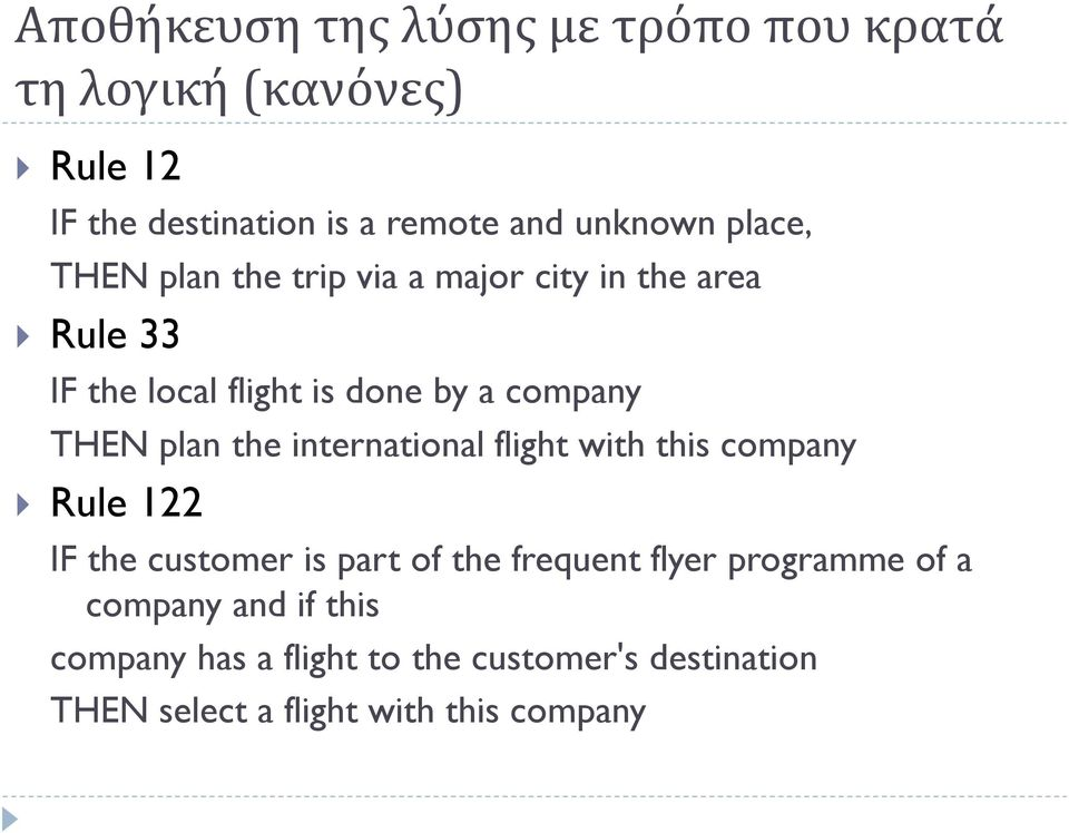 plan the international flight with this company Rule 122 IF the customer is part of the frequent flyer