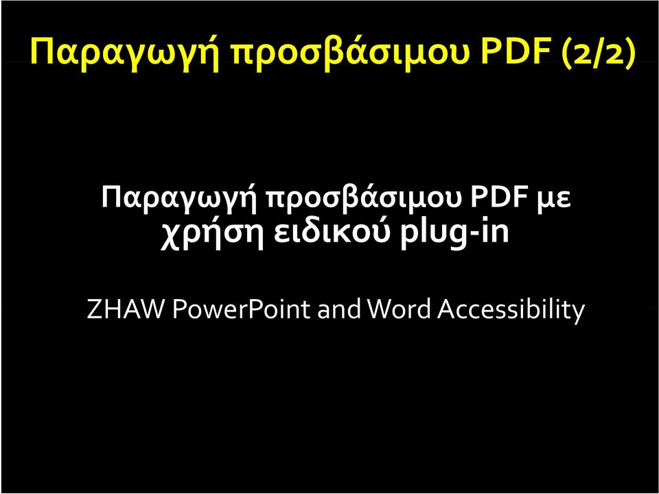 in ZHAW PowerPoint and Word