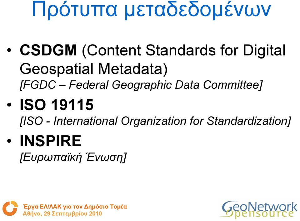 Geographic Data Committee] ISO 19115 [ISO -