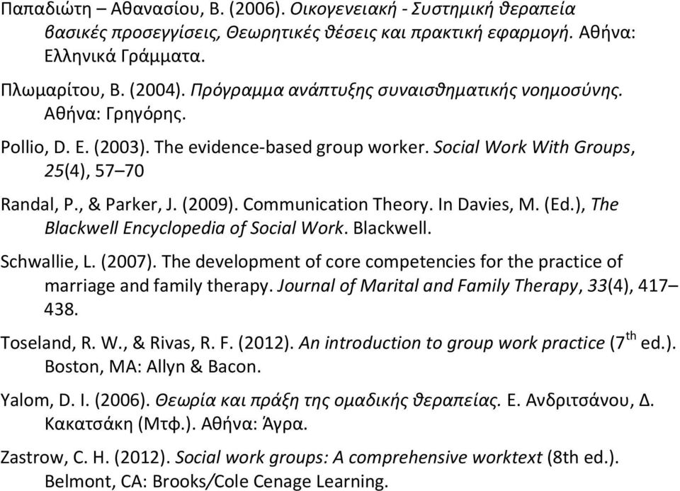 Communication Theory. In Davies, M. (Ed.), The Blackwell Encyclopedia of Social Work. Blackwell. Schwallie, L. (2007).