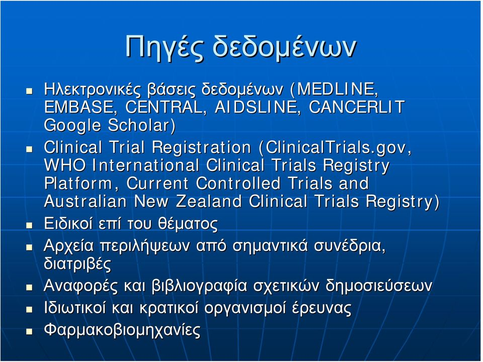 gov, WHO International Clinical Trials Registry Platform, Current Controlled Trials and Australian New Zealand Clinical