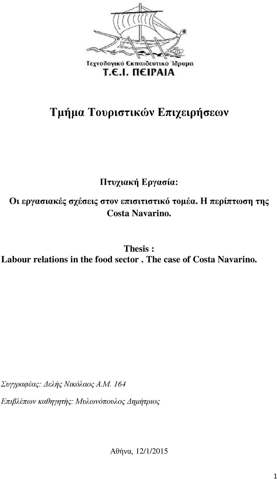 Thesis : Labour relations in the food sector. The case of Costa Navarino.