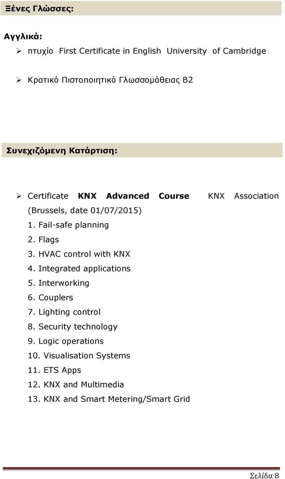 Flags 3. HVAC control with KNX 4. Integrated applications 5. Interworking 6. Couplers 7. Lighting control 8.
