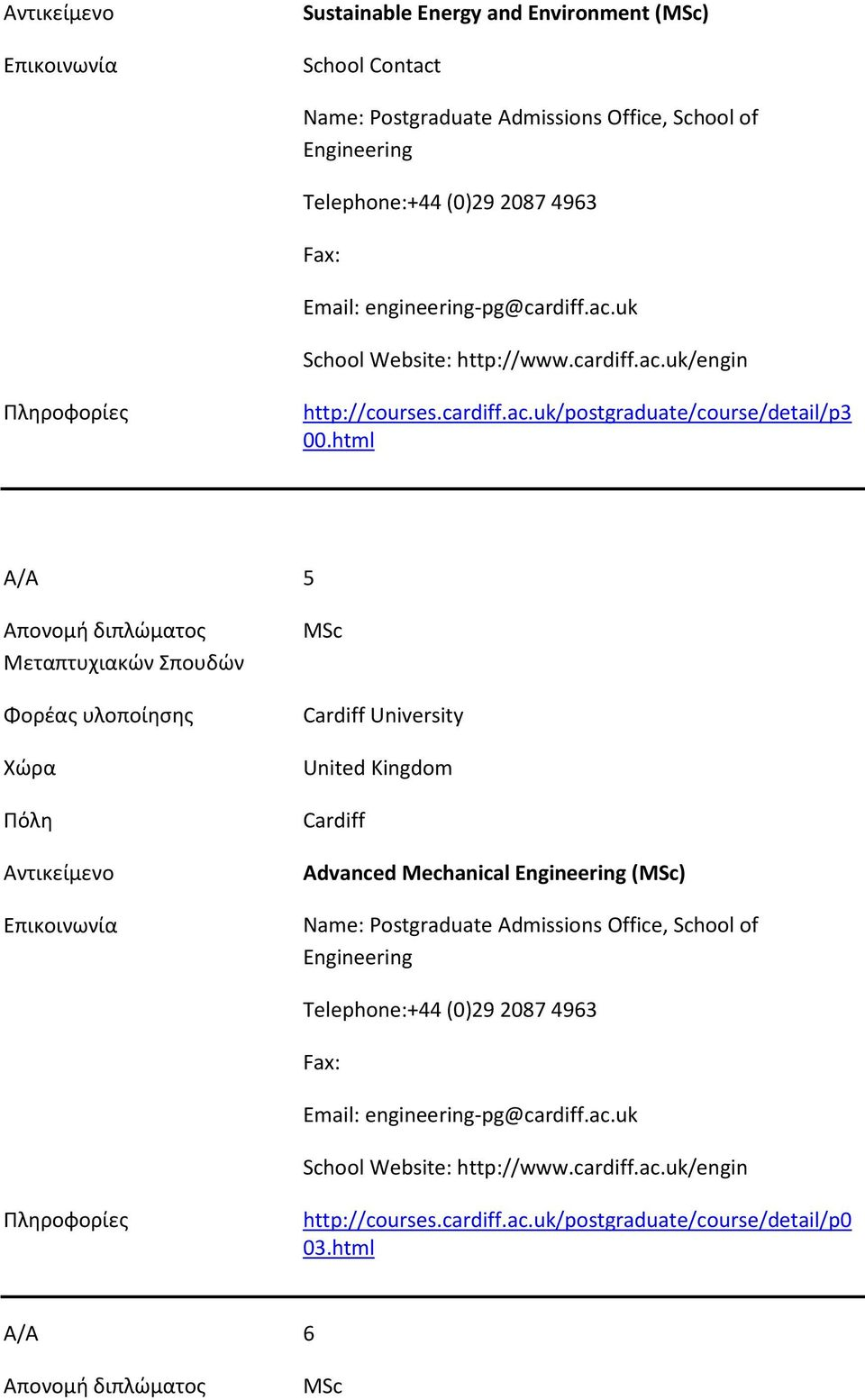 html Α/Α 5 MSc Cardiff University United Kingdom Cardiff Advanced Mechanical Engineering (MSc) Name: Postgraduate Admissions Office, School of Engineering