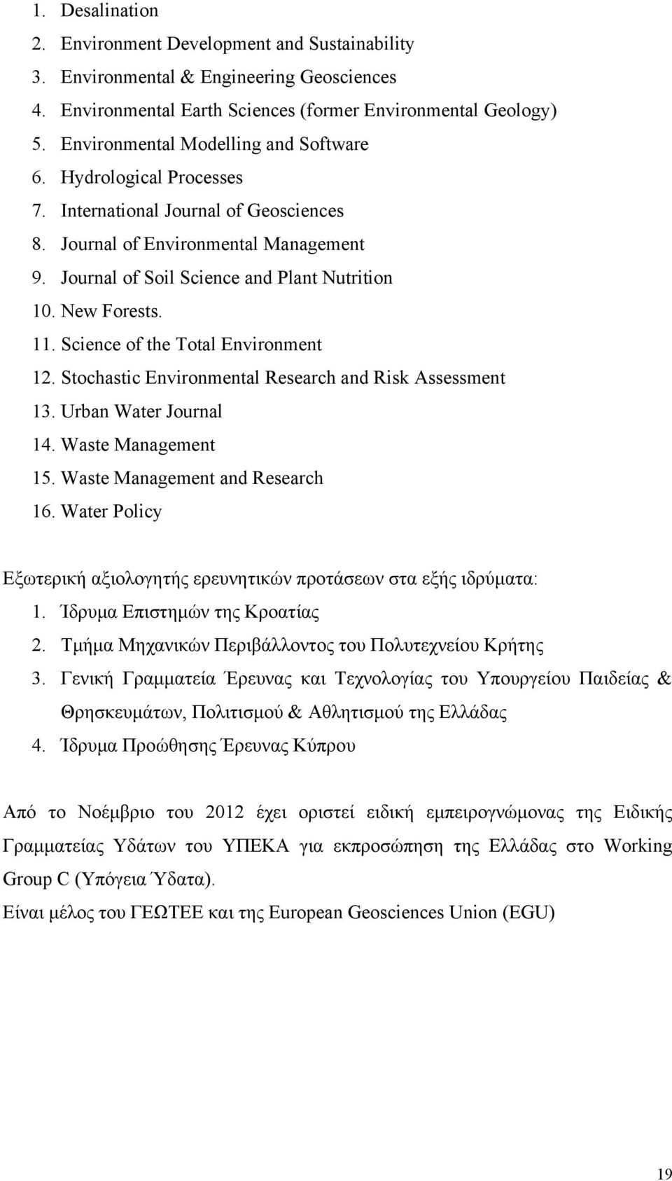 New Forests. 11. Science of the Total Environment 12. Stochastic Environmental Research and Risk Assessment 13. Urban Water Journal 14. Waste Management 15. Waste Management and Research 16.
