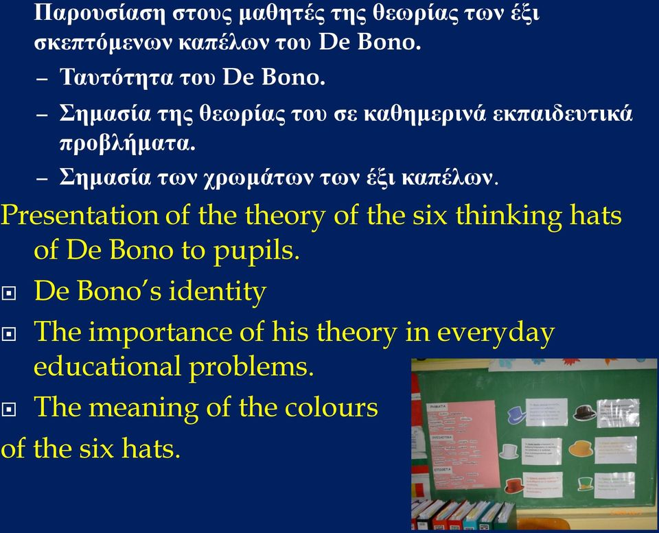 Presentation of the theory of the six thinking hats of De Bono to pupils.