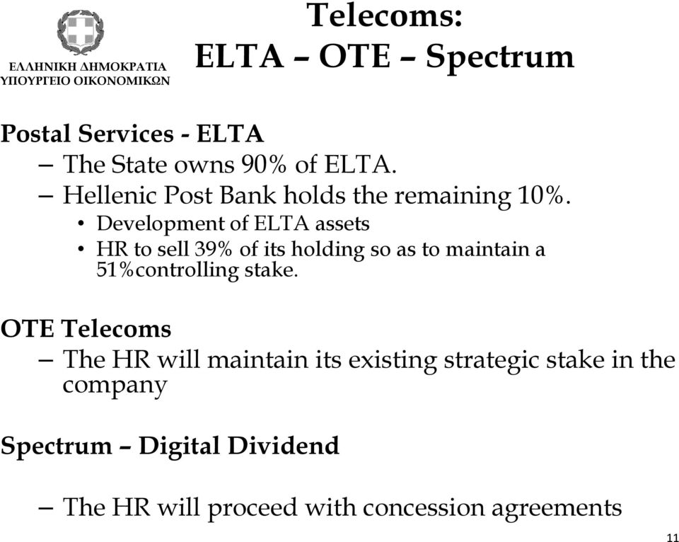 Development of ELTA assets HR to sell 39% of its holding so as to maintain a 51%controlling