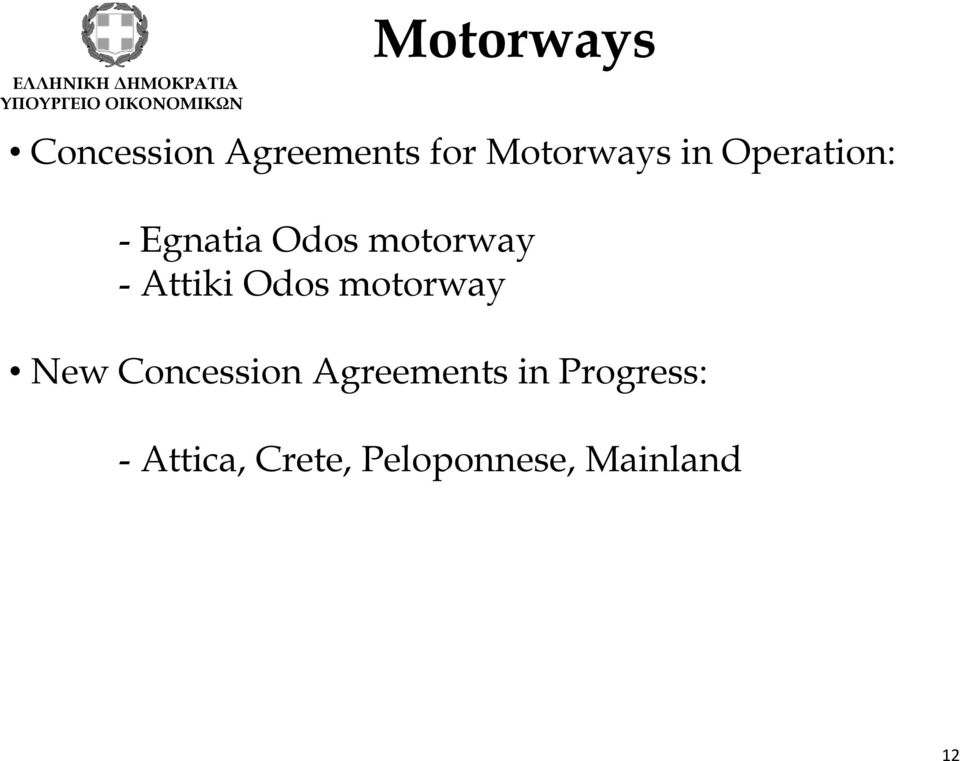 Odos motorway New Concession Agreements in
