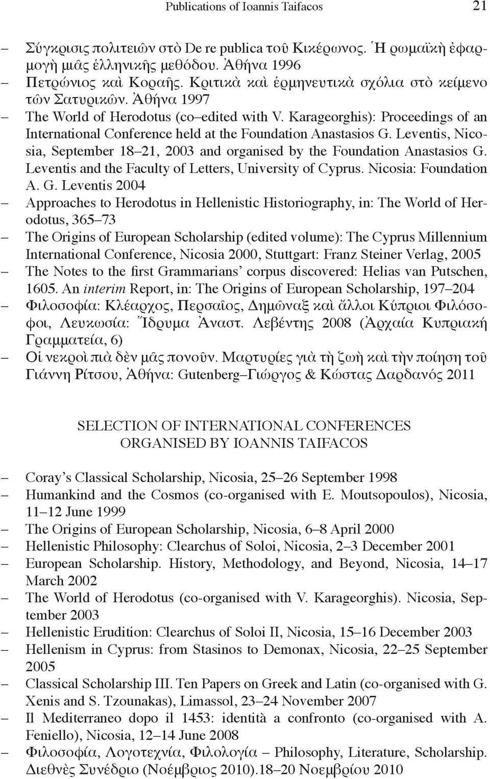 Karageorghis): Proceedings of an International Conference held at the Foundation Anastasios G. Leventis, Nicosia, September 18 21, 2003 and organised by the Foundation Anastasios G.