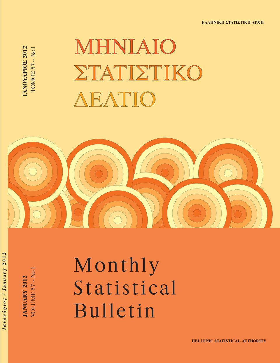 ~ Nο1 JANUARY 2012 VOLUME 57 ~ Nο1 Monthly