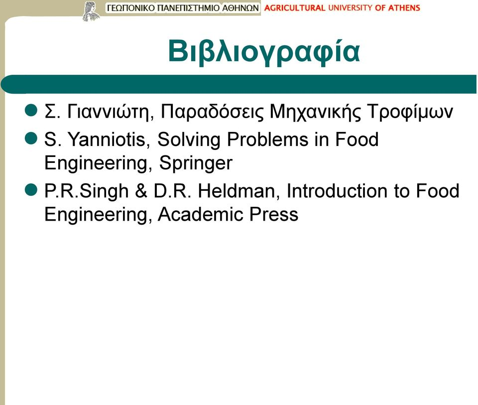 Yanniotis, Solving Problems in Food