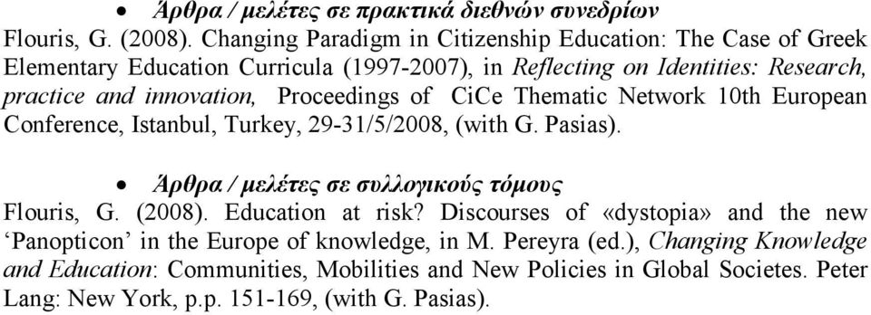 innovation, Proceedings of CiCe Thematic Network 10th European Conference, Istanbul, Turkey, 29-31/5/2008, (with G. Pasias).