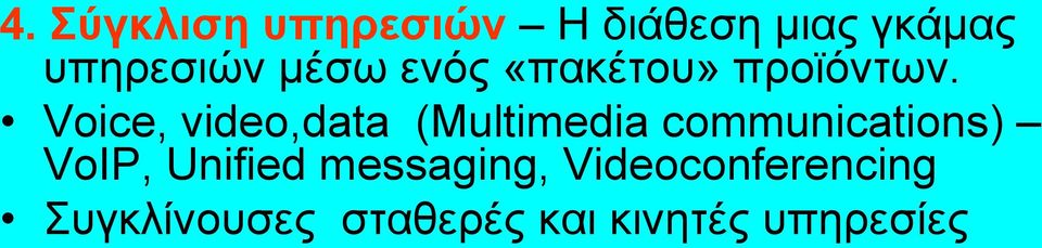 Voice, video,data (Multimedia communications) VoIP,