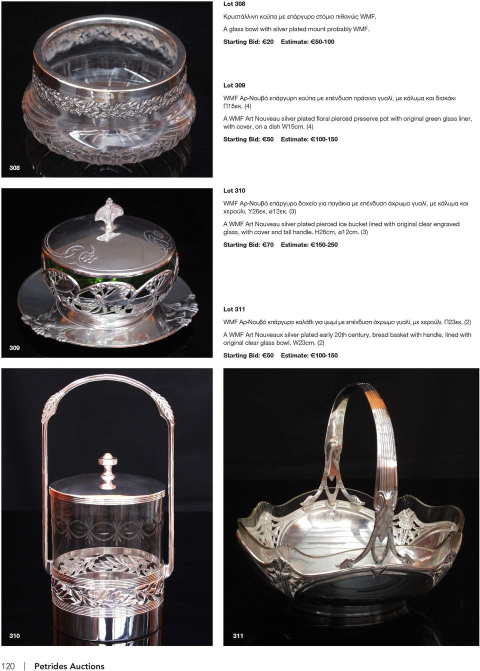 (4) A WMF Art Nouveau silver plated floral pierced preserve pot with original green glass liner, with cover, on a dish W15cm.