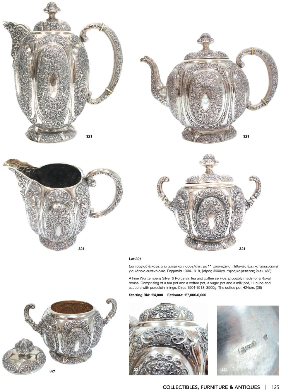 (38) A Fine Wurttemberg Silver & Porcelain tea and coffee service, probably made for a Royal house.