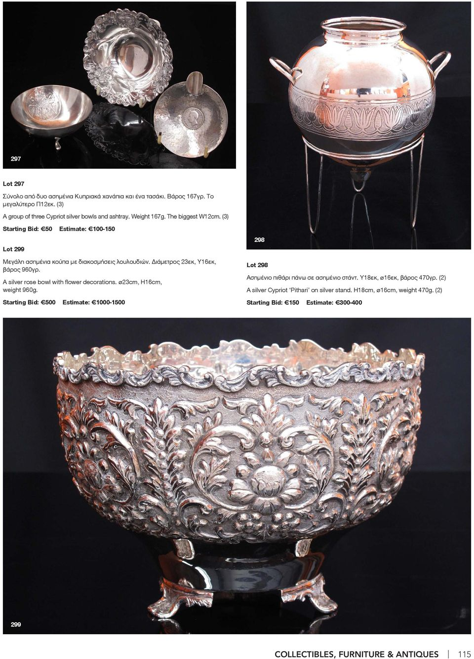 A silver rose bowl with flower decorations. ø23cm, H16cm, weight 960g.