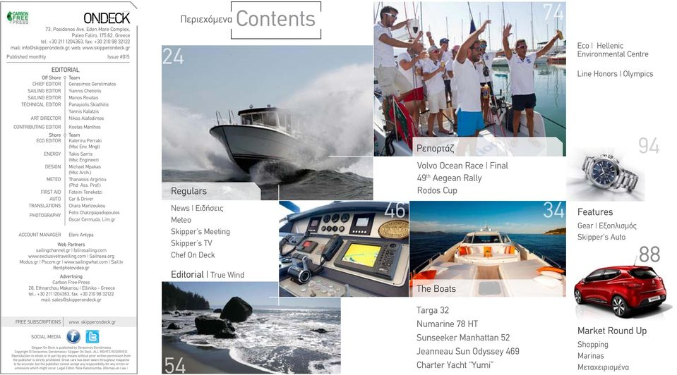 gr Published monthly Issue #015 Off Shore CHIEF EDITOR SAILING EDITOR SAILING EDITOR TECHNICAL EDITOR ART DIRECTOR EDITORIAL Team Gerasimos Gerolimatos Yiannis Cheliotis Manos Roudas Panayiotis