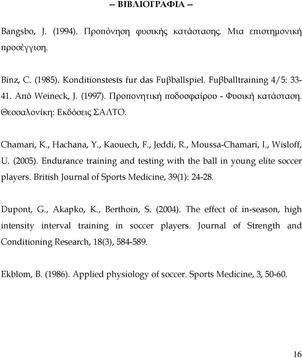Endurance training and testing with the ball in young elite soccer players. British Journal of Sports Medicine, 39(1): 24-28. Dupont, G., Akapko, K., Berthoin, S. (2004).