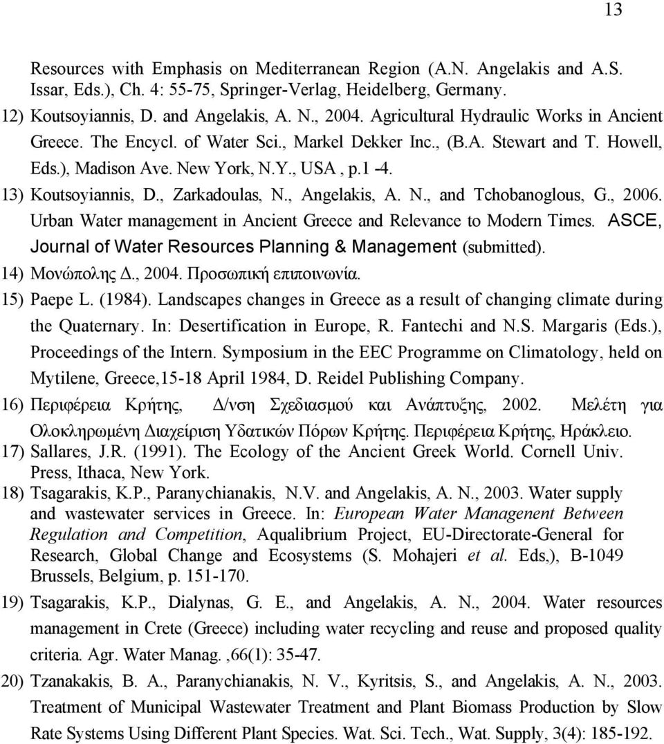 , Zarkadoulas, N., Angelakis, A. N., and Tchobanoglous, G., 2006. Urban Water management in Ancient Greece and Relevance to Modern Times.