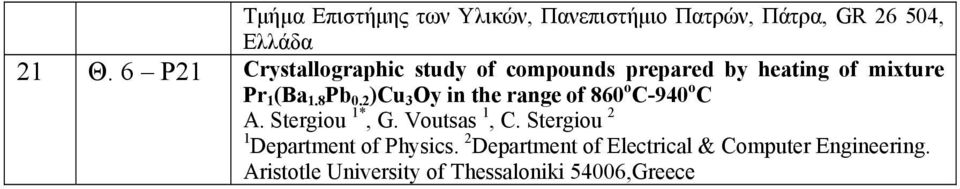 )Cu 3 Oy in the range of 860 o C-940 o C A. Stergiou 1*, G. Voutsas 1, C.