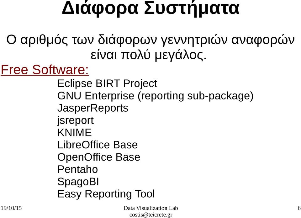 Free Software: Eclipse BIRT Project GNU Enterprise (reporting