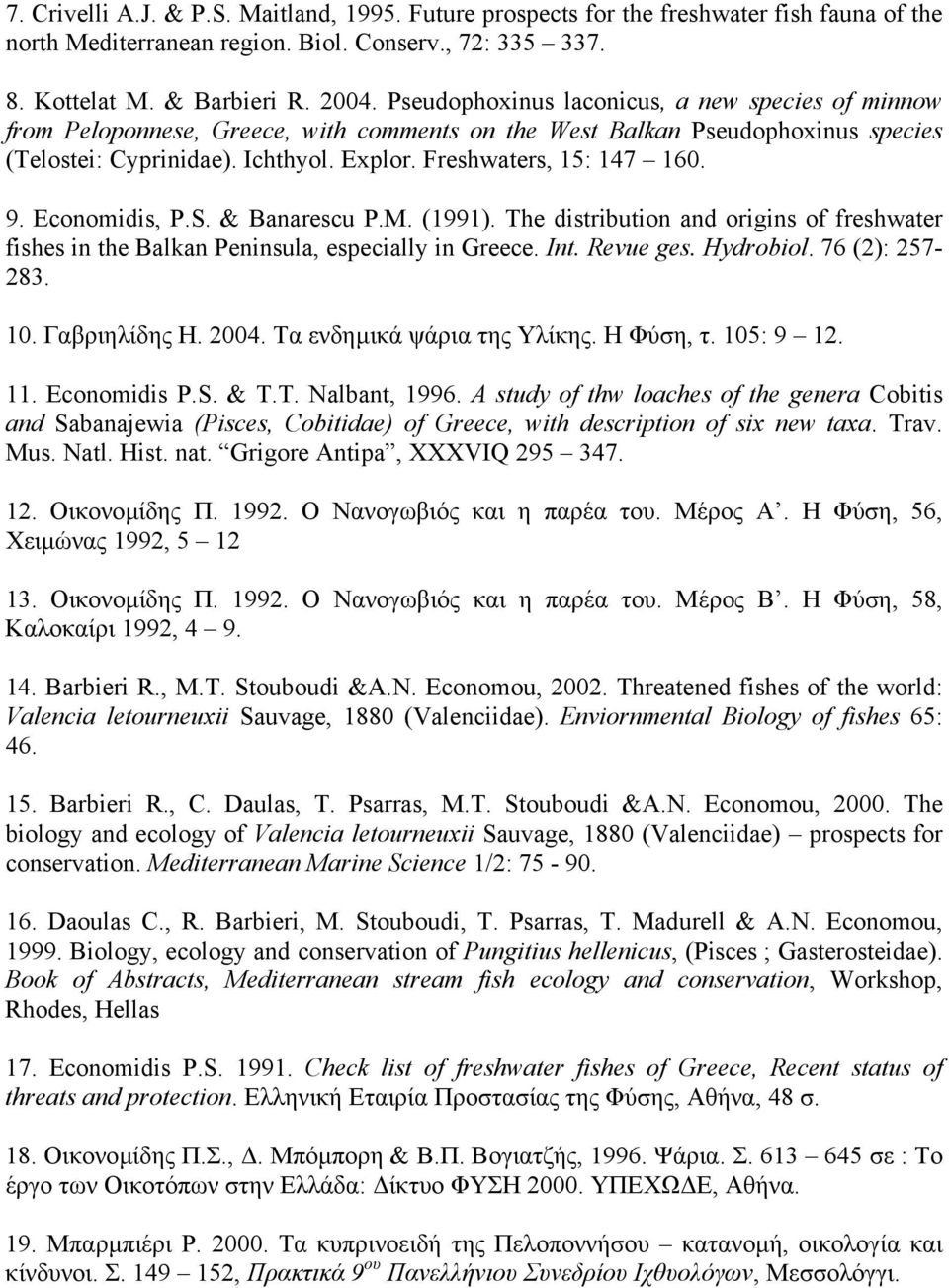 9. Economidis, P.S. & Banarescu P.M. (1991). The distribution and origins of freshwater fishes in the Balkan Peninsula, especially in Greece. Int. Revue ges. Hydrobiol. 76 (2): 257-283. 10.