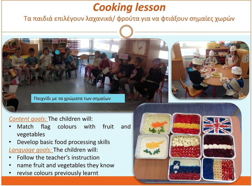 and vegetables Develop basic food processing skills Language goals: Τhe children will: