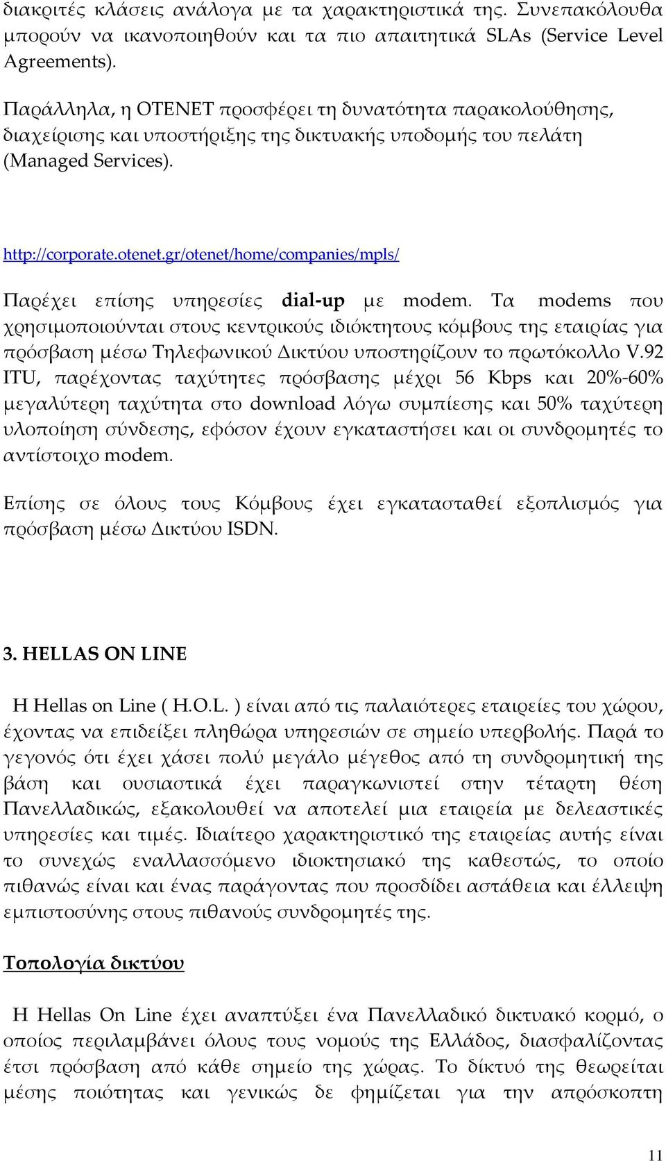 gr/otenet/home/companies/mpls/ Παρέχει επίσης υπηρεσίες dial up με modem.