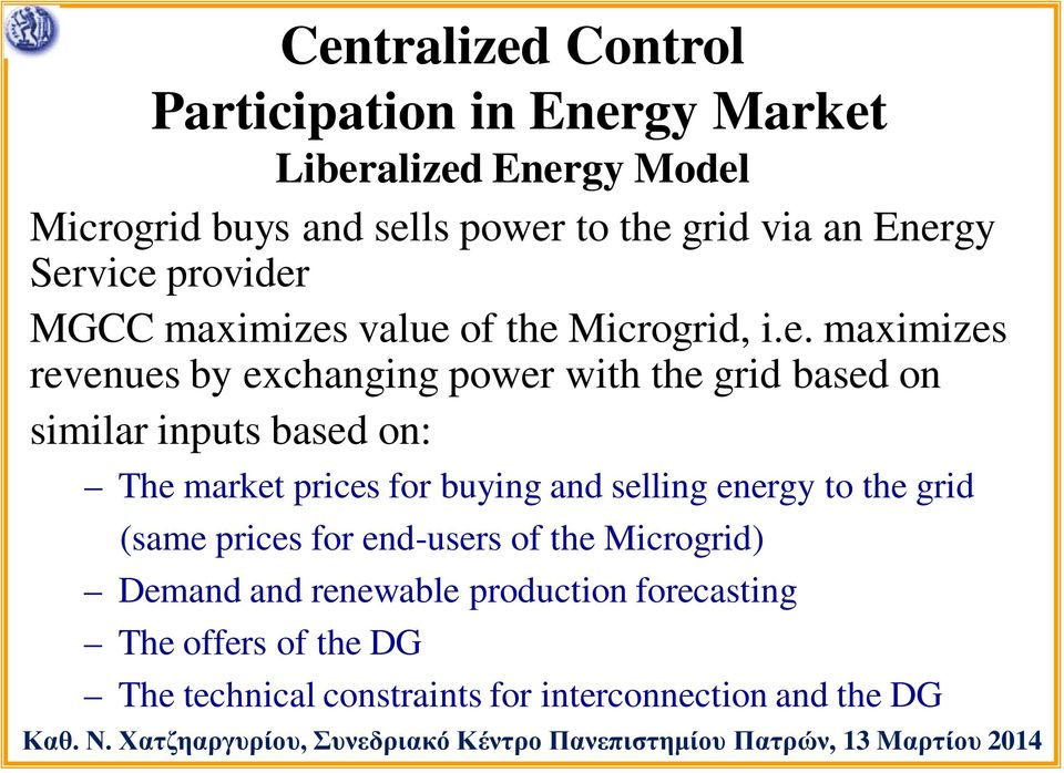 maximizes revenues by exchanging power with the grid based on similar inputs based on: The market prices for buying and