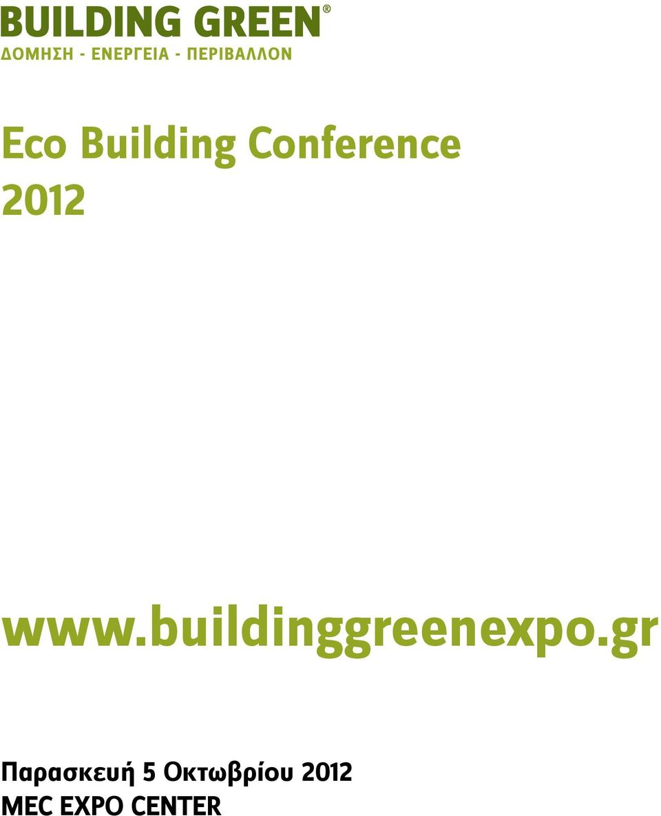 buildinggreenexpo.