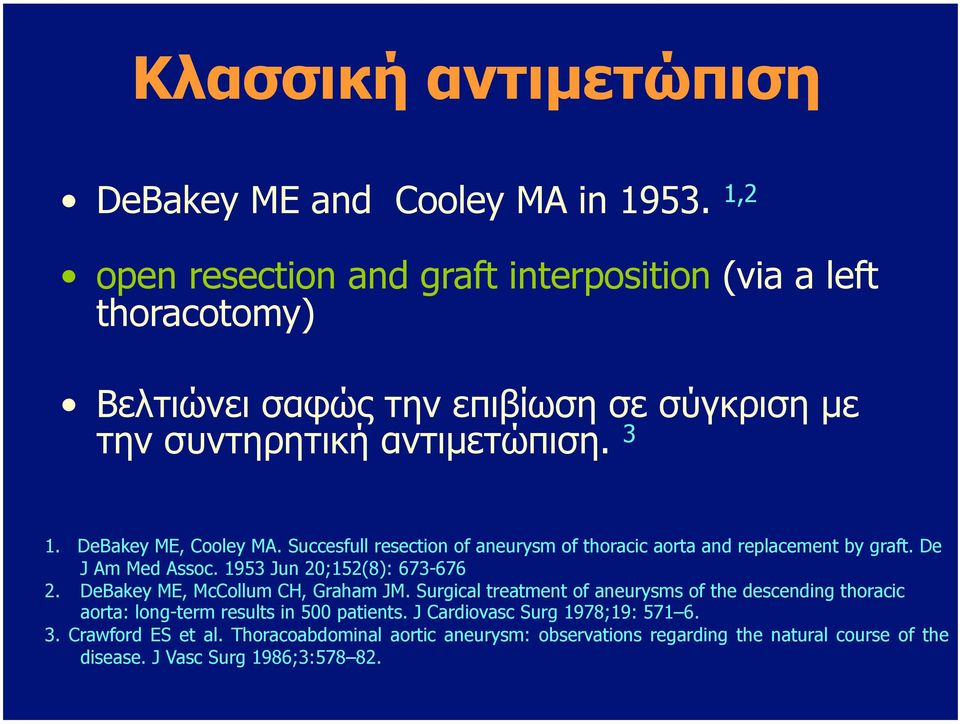 DeBakey ME, Cooley MA. Succesfull resection of aneurysm of thoracic aorta and replacement by graft. De J Am Med Assoc. 1953 Jun 20;152(8): 673-676 2.