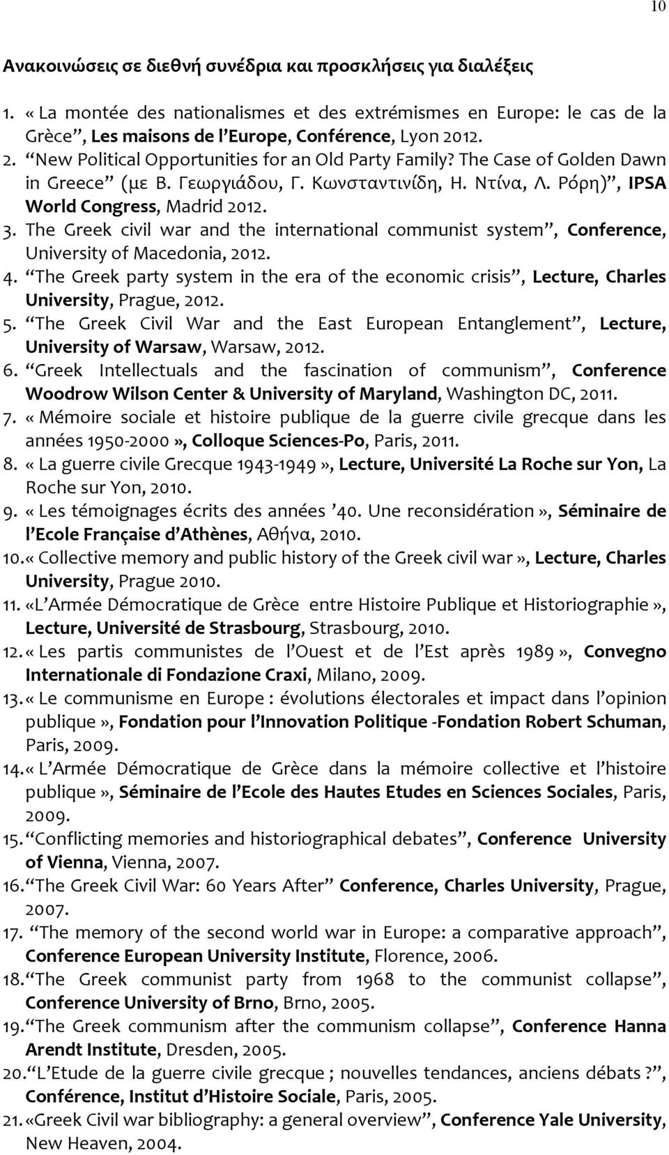 The Greek civil war and the international communist system, Conference, University of Macedonia, 2012. 4.