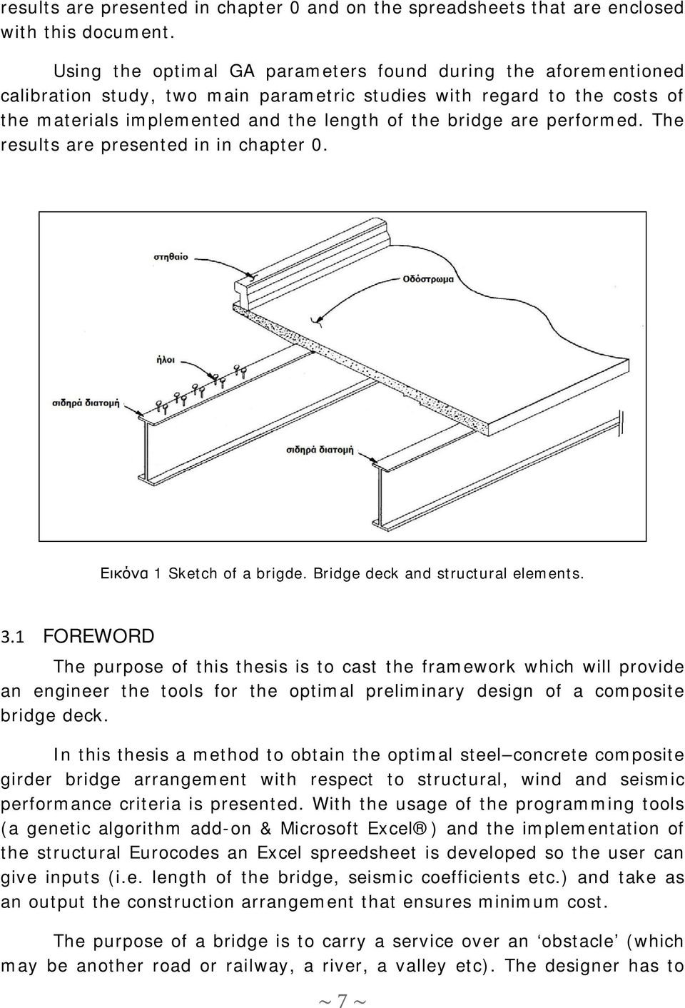 performed. The results are presented in in chapter 0. Εικόνα 1 Sketch of a brigde. Bridge deck and structural elements. 3.