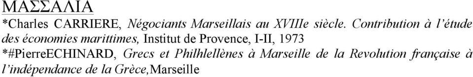 Grèce,Marseille, 1973 *Anna MANDILARA, The Greek Business Community in Marseilles, 1816-1900. Individual and network Strategies, διδ.