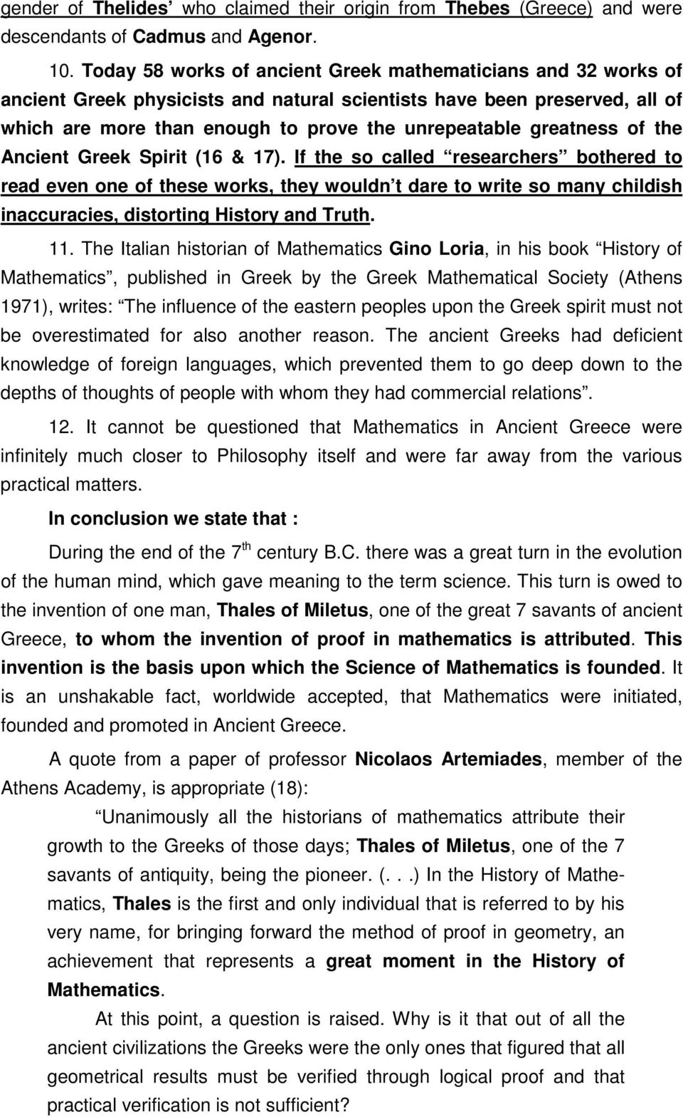 greatness of the Ancient Greek Spirit (16 & 17).