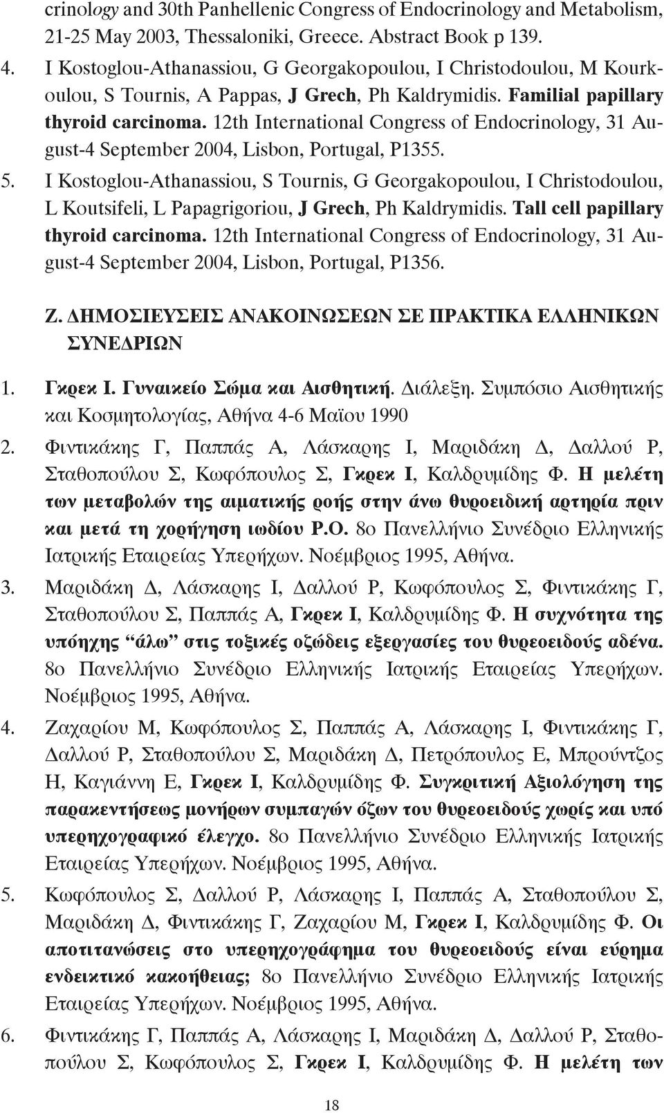 12th International Congress of Endocrinology, 31 August-4 September 2004, Lisbon, Portugal, P1355. 5.